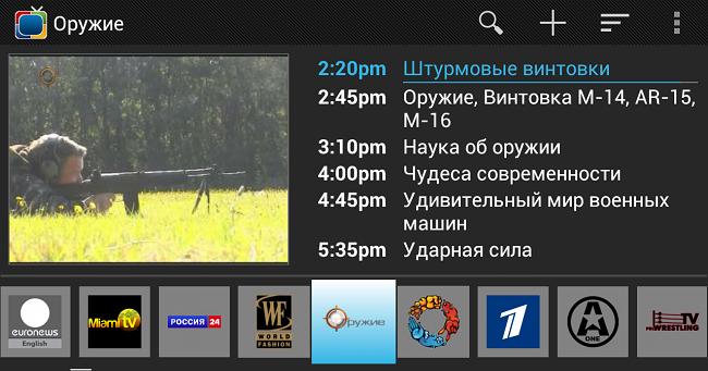 SPB TV android