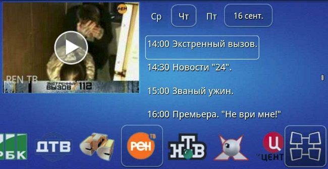 Crystal TV android
