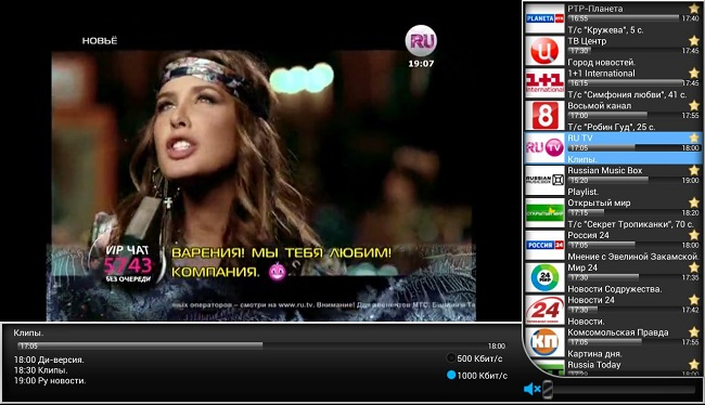Parom TV android