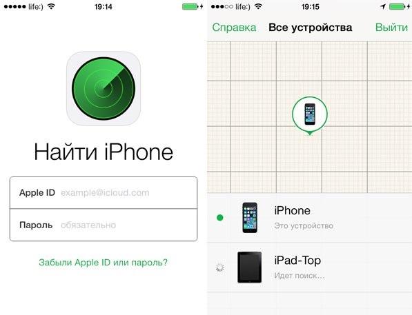 найти iphone программа