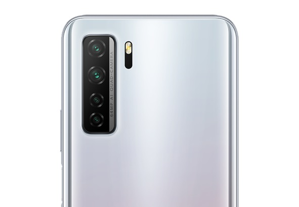 смартфон Huawei Nova 7 SE