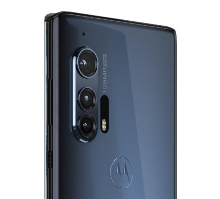 смартфон Motorola Edge