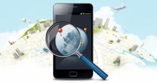Поиск мобильного телефона