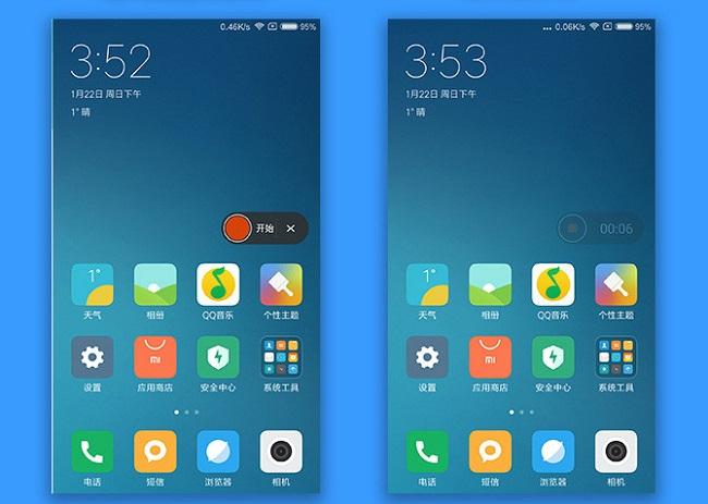 MIUI 9 прошивка от Xiaomi