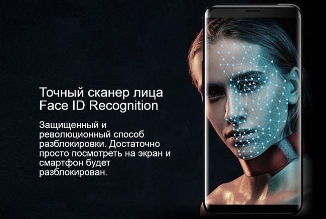 Uhans i8 с функцией Face ID